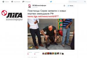 В Twitter был замечен интересный пост от украинских СМИ: