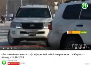 На освобожденных территориях бойцы армии Новороссии находят оружие американского производства