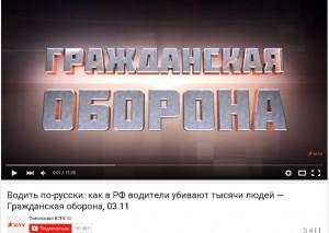 Водить по-русски: как в РФ водители убивают тысячи людей