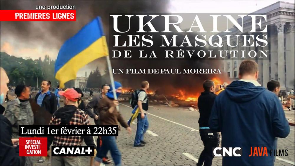 Новые победы украинской дипломатии