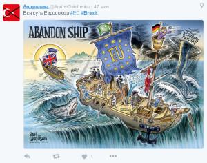 Великобритания уплыла с тонущего корабля Евросоюза