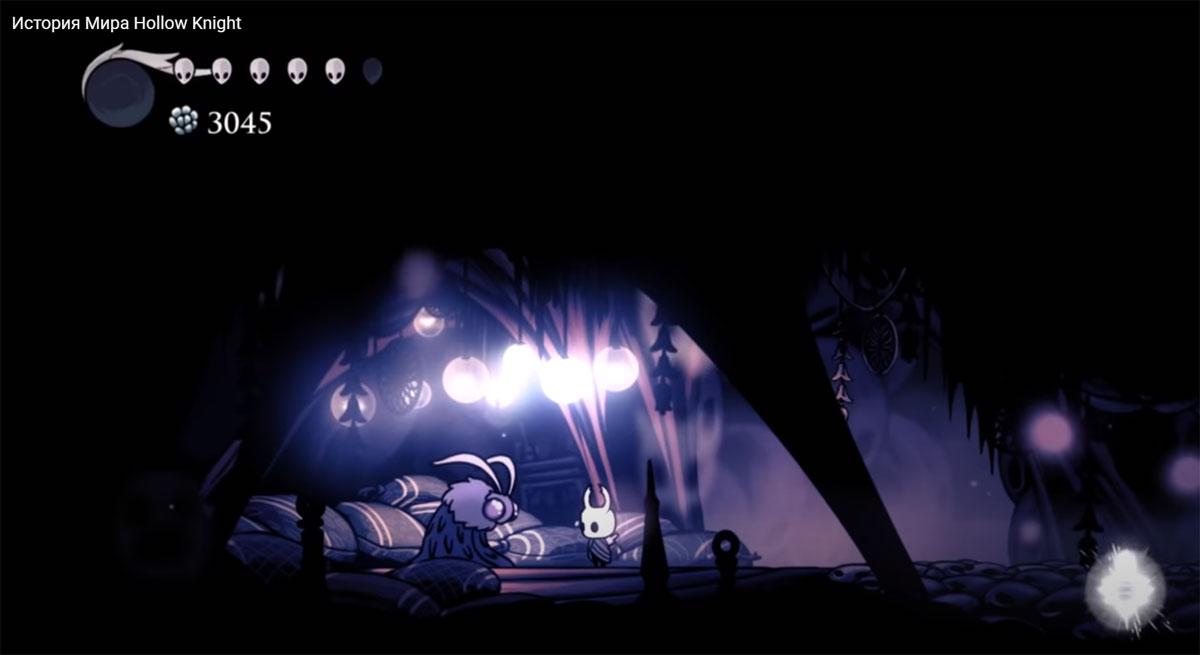 Провидица - последний мотылек из Hollow Knight