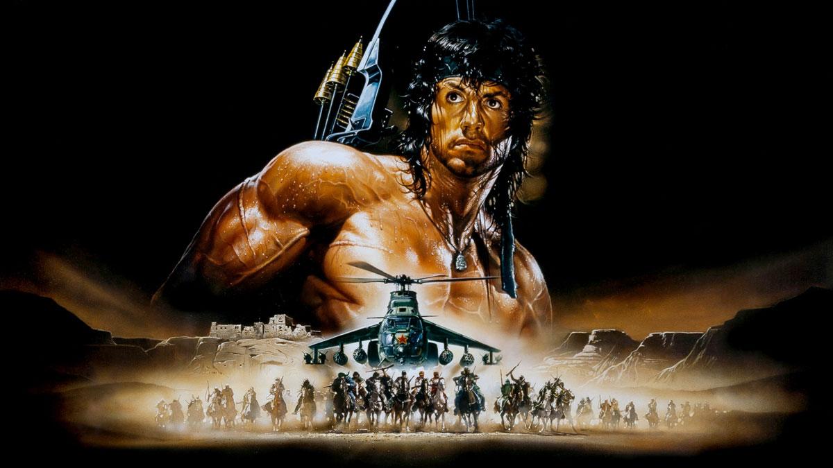 Постер к Рэмбо 3, 1988