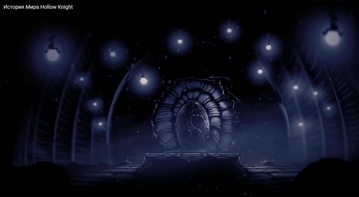 Закрытое Черное Яйцо в Hollow Knight