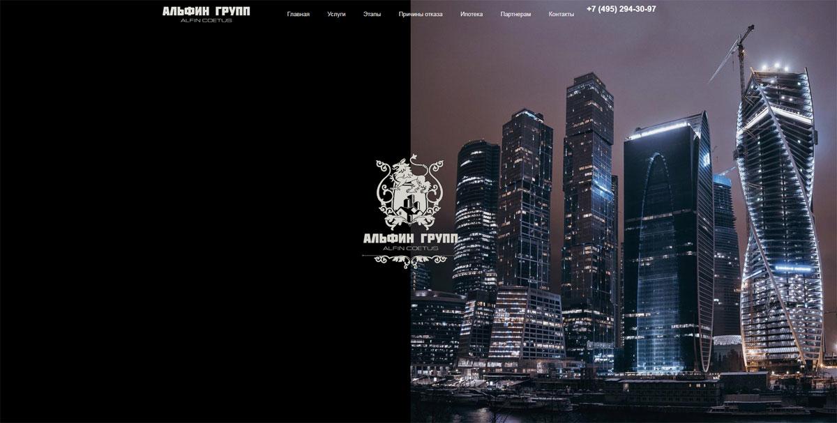 Сайт alphyngroup.ru, который собрал я и за который мне не заплатили