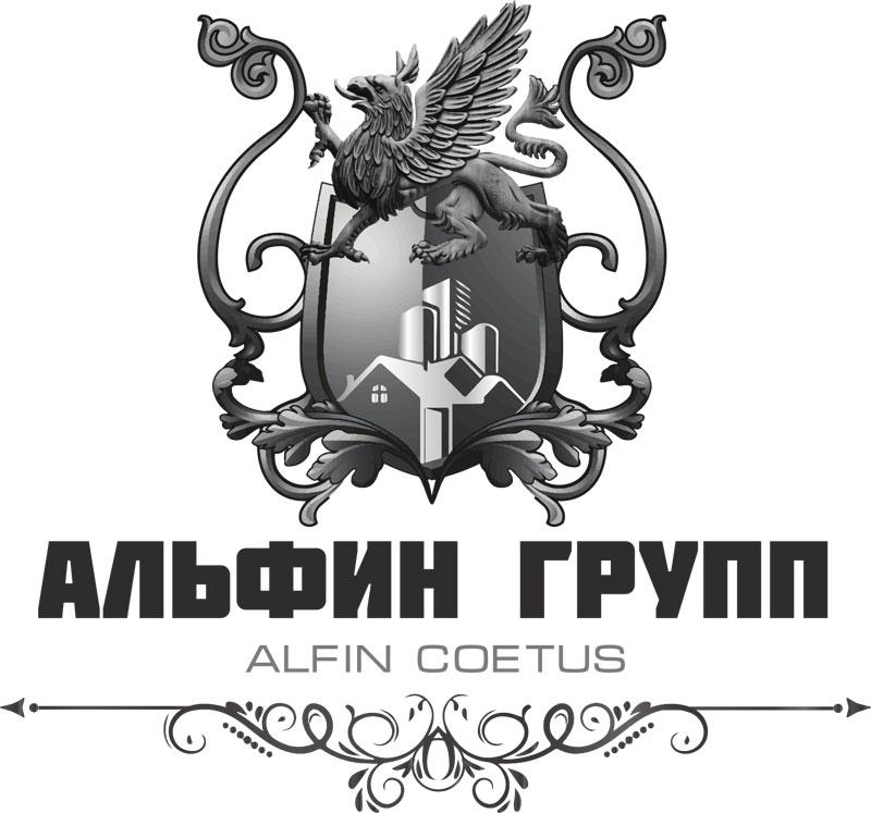 Старый логотип Альфин Групп - не соответствует образу