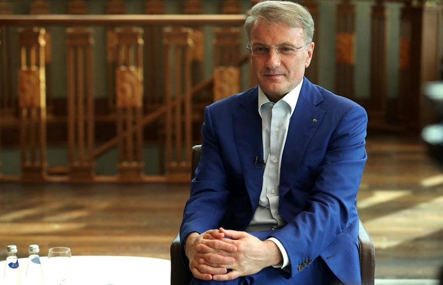 Биткоин в России: Герман Греф полностью поддерживает систему криптовалюты Биткоин