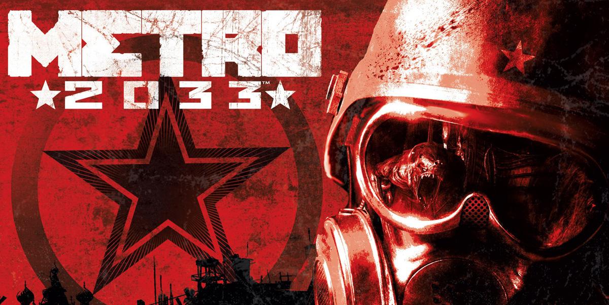 Игра Метро 2033: Лор и основы истории мира