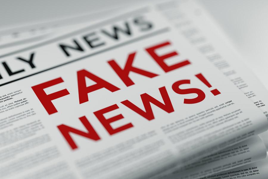 Как СМИ скрывают правду: технологии обмана