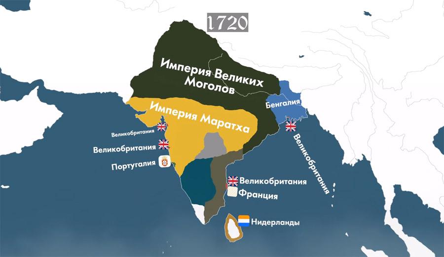 Королевство Маратха на карте на момент 1720 года