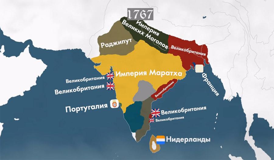 Политическая карта влияния в Индии в1767 году