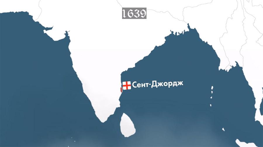 Форт Сент-Джордж на карте
