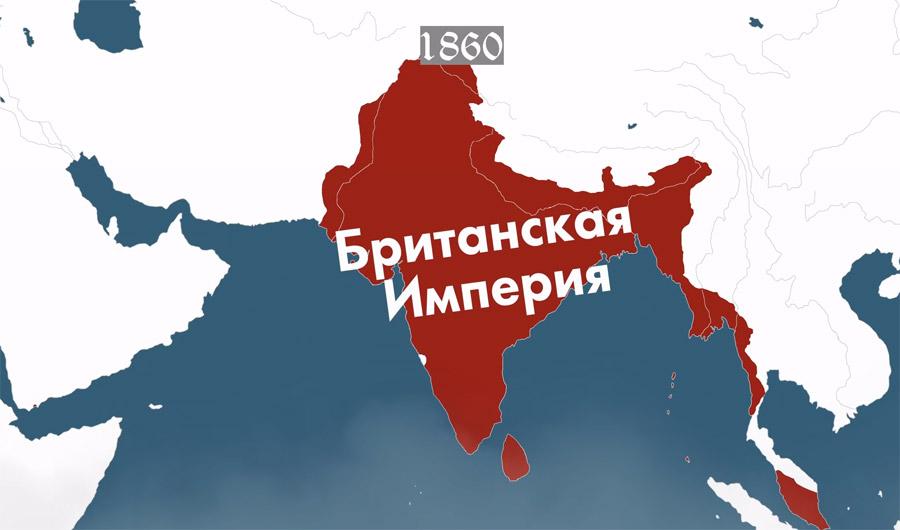 Полный контроль Британией всей Индии