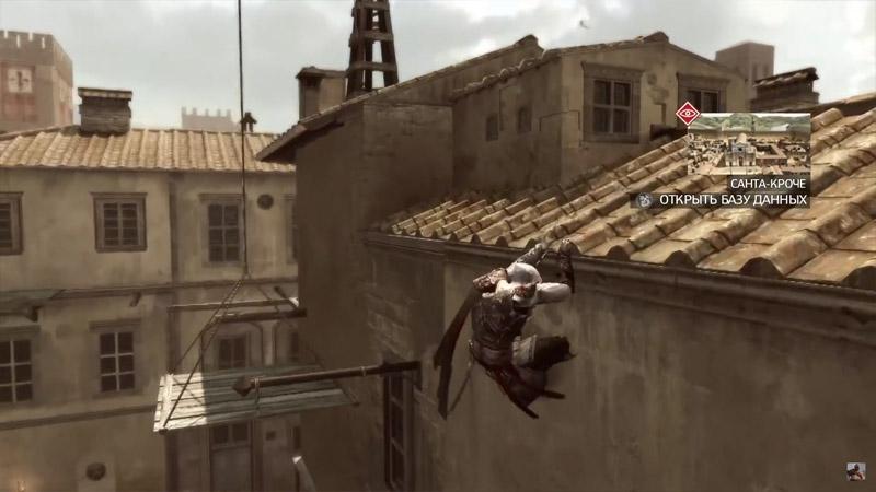 Скриншот игрового процесса игры про паркур: Assassin's Creed
