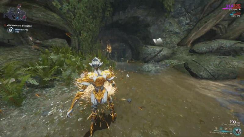 Скриншот игрового процесса игры про паркур: Warframe