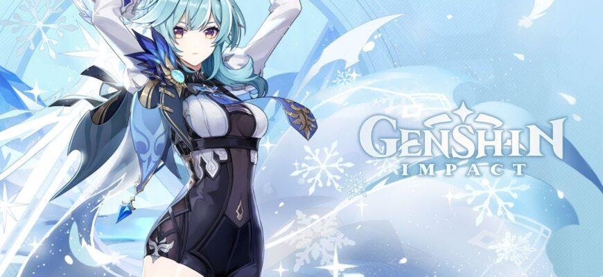 Эола: Ледяной прилив, гайд — Genshin Impact